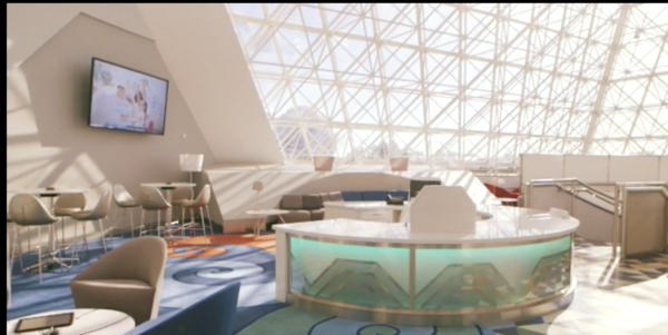 Private Lounge at EPCOT